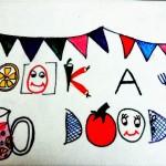 CO[O]K   A   DOODLE
