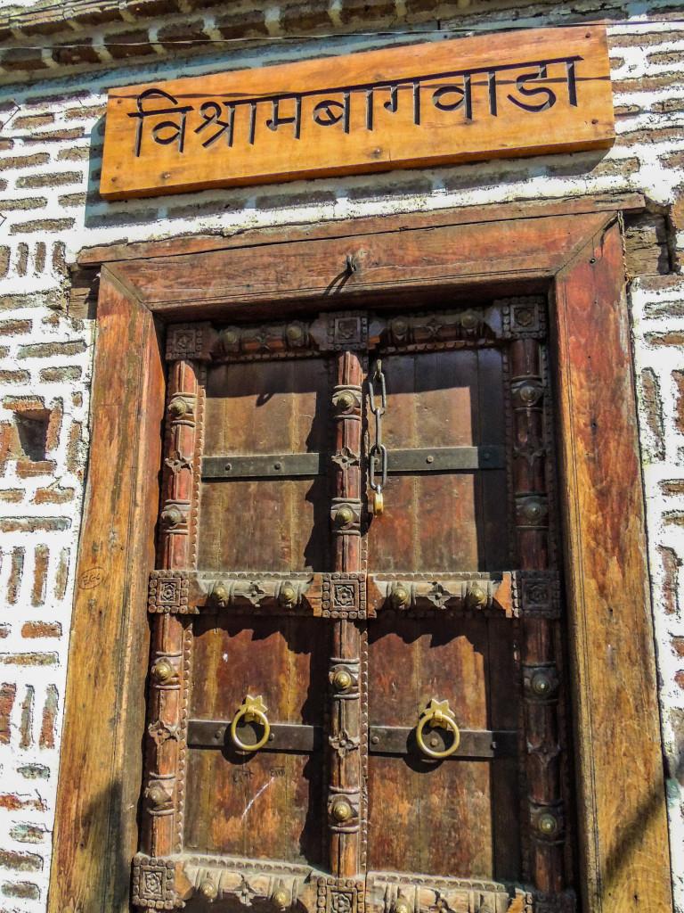 Vishrambag Wada