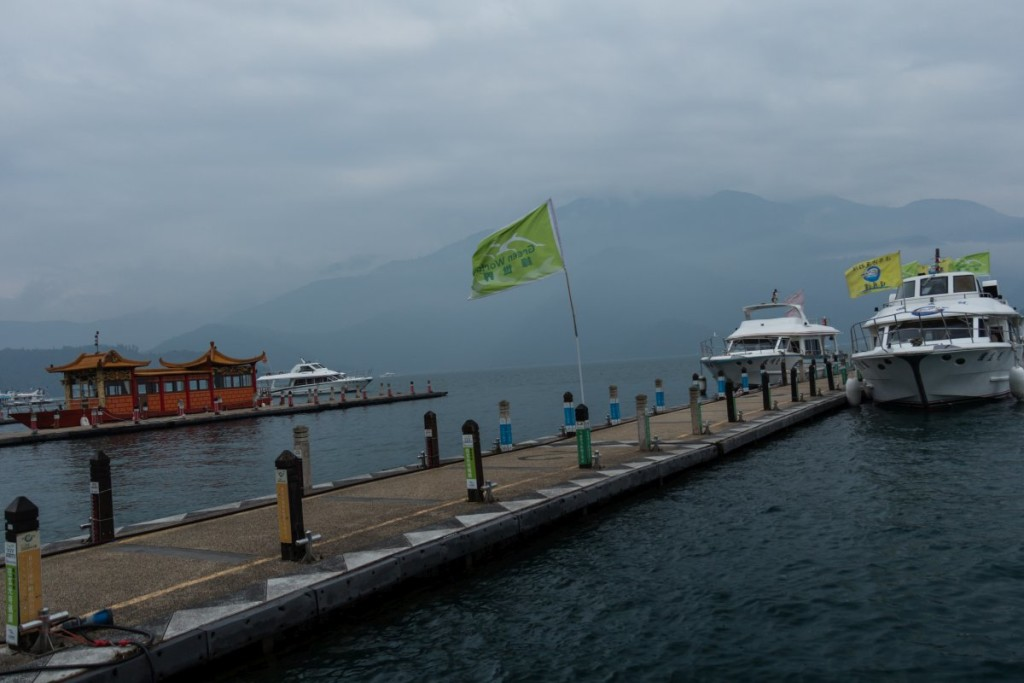 At the pier in Sun Moon Lake